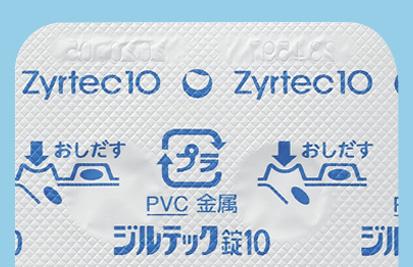 ジルテック錠10 | UCB Japan